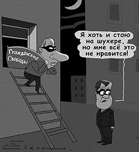 """(2009, S. Jołkin, Wolności obywatelskie. Miedwiediew: """"Choć stoję na czatach, nie podoba mi się to wszystko"""")."""