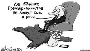 putin-rosja-8